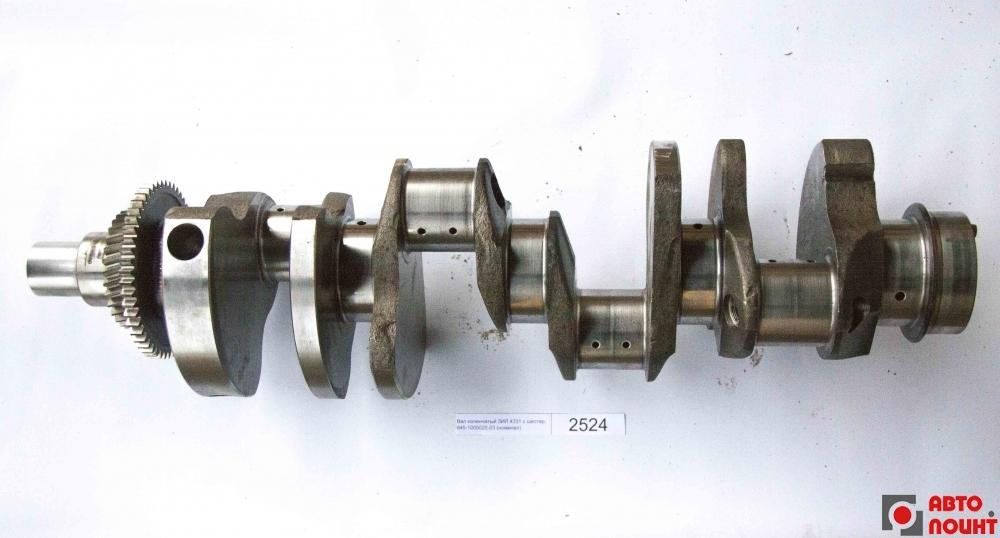 Вал коленчатый ЗИЛ 4331 с шестер. 645-1005020-03 (номинал)