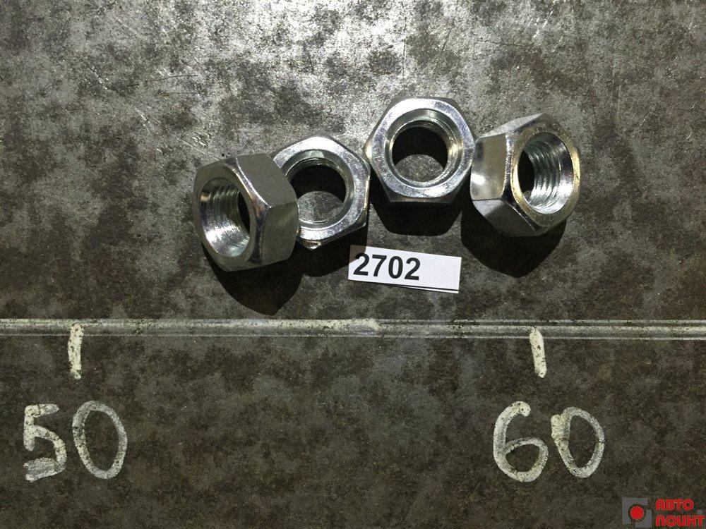 Гайка карданного вала ЗИЛ-130, 5301, болта сошки ГУР ЗИЛ-130 (М14х1,5) 250559-П8