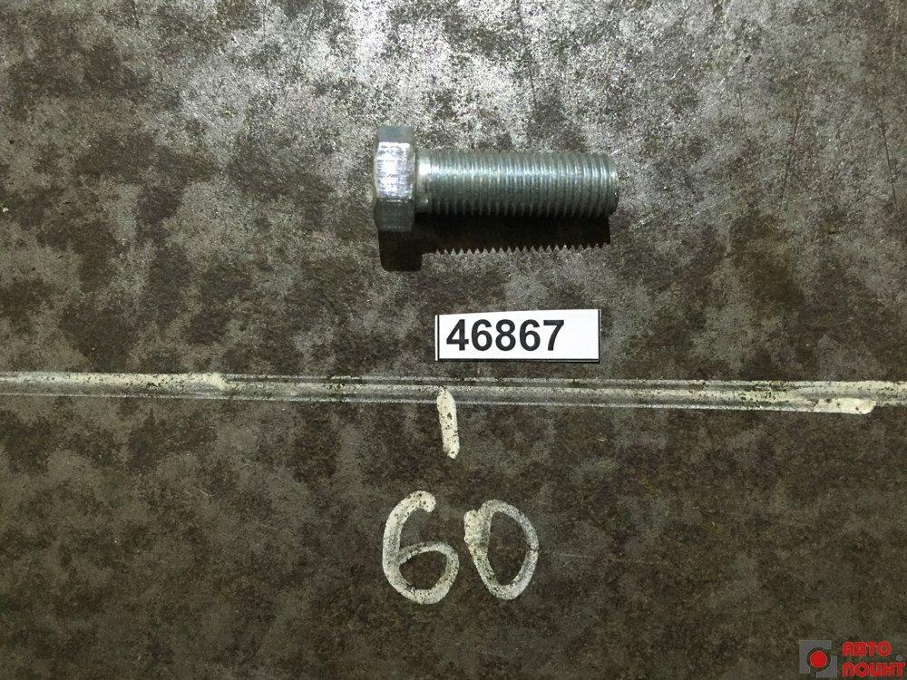 Болт бампера ЗИЛ-5301 крепление к кронштейну (М10х30х1,25) 201678-П29