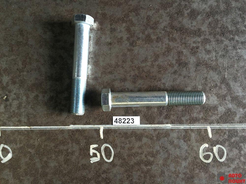 Болт опоры двигателя ЗИЛ-130 задней верхний 459.3471675 (М14х1,5х85)