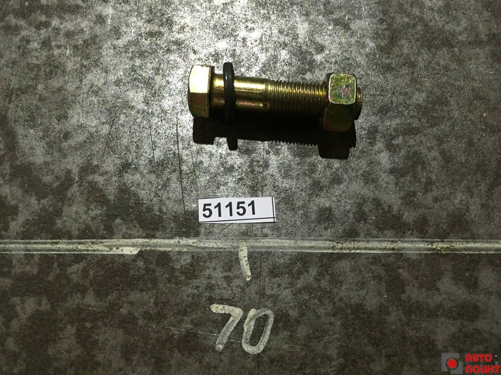 Болт кардана МАЗ с гайкой М12х1,25х50 371302/250515